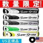 【特価品】 スーパーストローク SUPER STROKE FATSO ファッツォ 5.0 パターグリップ 【US正規品】 ST0022U 【200円ゆうメール対応】