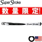 グリップ ゴルフ パター用 スーパーストローク スプラッシュ ライト 17インチ ベリー ST0024