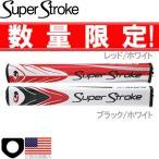 【特価品】 スーパーストローク SUPER STROKE フラッツオ ミッド 1.4 パターグリップ 【US正規品】 ST0027 【200円ゆうメール対応】