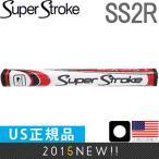 ショッピング円 グリップ ゴルフ パター用 スーパーストローク 2015 SS2R スクエア (US正規品) ST0042