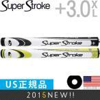 ショッピング円 グリップ ゴルフ パター用 スーパーストローク 2015 プラス 3.0 XL (US正規品) ST0044