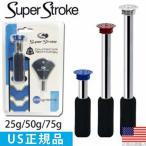グリップ ゴルフ パター用 スーパーストローク プラスシリーズ カウンターコア ウェイト (25g/50g/75g)&レンチセット ST0048