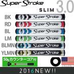 スーパーストローク 2016 レガシー スリム 3.0(Legacy SLIM 3.0)パターグリップ (50gカウンターコア付) 【US正規品】 ST0056 【200円ゆうメール対応】