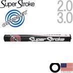 【即納】 スーパーストローク オデッセイ ビッグ T V-ライン ブレード SS仕様 2.0/3.0 ( Odyssey Big T) パター グリップ ST0077