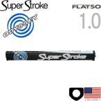 ショッピング円 グリップ ゴルフ パター用 スーパーストローク オデッセイ ホワイト ホット フラッツォ1.0 ST0083