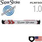 スーパーストローク オデッセイ トゥ アップ フラッツォ1.0 (Super Stroke Odyssey Toe Up) パター グリップ ST0084