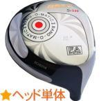 BANG O MATIC ST539 チタンドライバーヘッド(右打用/左打用/ロフト角5.5°/6.5°/7.5°/8.5°)