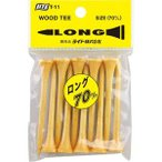 ライト T-11 ウッドティー ロング ニス塗 【200円ゆうメール対応】