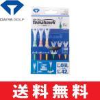 【ゆうメール配送】 ダイヤ DAIYA トマホークティー LS 80mm/42mm (6本入)(Tomahawk Tee LS) TE-502