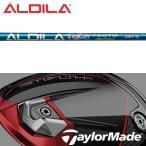 【テーラーメイド M1/M2/R15 スリーブ装着シャフト】アルディラ VS Proto (ALDILA VS Proto)