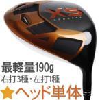 ゴルフ パーツ ドライバー ウッド ヘッド 単品 エーサー XS Leggera チタン ドライバー ヘッド (右打用/左打用) TM1461-95D