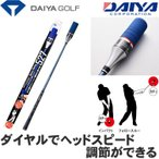 ショッピングダイヤ ダイヤ(DAIYA) ダイヤスイング 527 TR-527 【ゴルフ】
