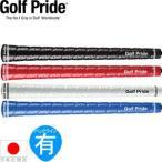 ゴルフプライド☆Golf Pride ツアーラップ2G ウッド&アイアン用グリップ(M60 バックライン有) TWPSX 【200円ゆうメール対応】