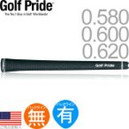 ゴルフプライド☆Golf Pride ツアーベルベット ラバー ウッド&アイアン用グリップ 【200円ゆうメール対応】