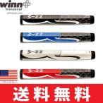 """【ゆうメール配送】 ウィン☆Winn Pro X 1.60"""" ノンテーパー パターグリップ WPX60"""