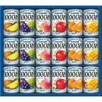 カゴメ 果汁100%フルーツジュースギフト(18本)