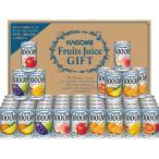カゴメ 果汁100%フルーツジュースギフト(45本) (目録)