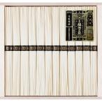 手延素麺揖保乃糸(特級品)12束