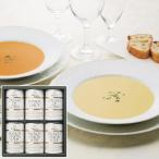 帝国ホテル スープ缶詰セット(6缶)
