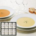 帝国ホテル スープ缶詰セット(8缶)