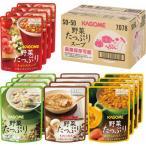 カゴメ 野菜たっぷりスープ詰合せ(16食)