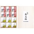紀州南高梅 2種12粒(個包装)