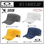 2018年モデル OAKLEY オークリー GOLF CAP ゴルフキャップ 911967JP ※平日限定即納商品
