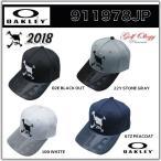 ショッピングOAKLEY 2018年モデル OAKLEY オークリー GOLF CAP メッシュキャップ 911978JP ※平日限定即納商品