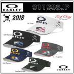 Visor - 2018年モデル OAKLEY オークリー Sun visor サンバイザー 911988JP ※平日限定即納商品