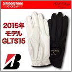 2015年モデル BRIDGESTONE ブリジストン TOUR STAGE ツアーステージ ゴルフグローブ GLTS15 合成皮革 右利きモデル(左手用) ※即納商品分