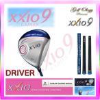 2016年モデル DUNLOP ダンロップ XXIO9 ゼクシオナイン LADIES DRIVER レディース ドライバー MP900L CARBONシャフト ※平日即納商品分