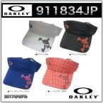2017年モデル OAKLEY オークリー Sun visor サンバイザー 911834JP ※平日限定即納商品