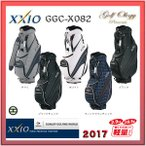 2017年モデル DUNLOP ダンロップ XXIO ゼクシオ キャディバック GGC-X082 ※平日限定即納商品