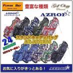 2017年モデル AZROF アズロフ スタンドキャディバッグ AZ-STCB01 ※平日限定即納商品