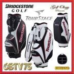 golfology_bridgestone-18-cbtv75-01