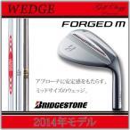 14年モデル ブリヂストン ウェッジ FORGED フォージド M シルバー Dynamic Gold/NS PRO MODUS3 TOUR120/NS PRO 950GH STEELシャフト※平日即納商品分