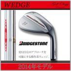14年モデル ブリヂストン WEDGE ウェッジ FORGED フォージドシルバー Dynamic Gold/NS PRO MODUS3 TOUR120/NS PRO 950GH STEELシャフト※平日即納商品分