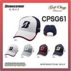 ショッピングBRIDGESTONE 2016年モデル BRIDGESTONE Golf ブリヂストン ゴルフ Golf Cap CPSG61 ※平日即納商品分
