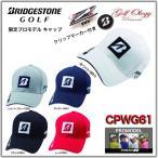 ショッピングBRIDGESTONE 数量限定! 2016年モデル BRIDGESTONE Golf ブリヂストン ゴルフ キャップ Golf Cap CPWG61 プロモデル ※平日即納商品