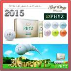 ショッピングBRIDGESTONE 2015年モデル BRIDGESTONE ブリジストン GOLF BALL PHYZ ゴルフボール 1ダース ※平日即納商品分