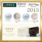 ショッピングBRIDGESTONE 2015年モデル BRIDGESTONE ブリジストン GOLF BALL PHYZ Premium ファイズ プレミアム ゴルフボール 1ダース ※平日即納商品分