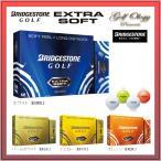 ショッピングBRIDGESTONE 2015年モデル BRIDGESTONE ブリジストン ゴルフボールEXTRA SOFT エクストラソフト 1ダース ※平日即納商品分