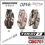 ショッピングTOUR 2016年モデル BRIDGESTONE ブリヂストン キャディバック TOUR B CBG701 プロレプリカモデル ※即納商品