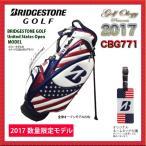 ショッピングBRIDGESTONE 数量限定!!2017年モデル BRIDGESTONE ブリヂストン キャディバック CBG771 (US) メジャートーナメント全米オープン限定モデル ※平日限定即納商品