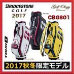 ショッピングBRIDGESTONE 2017年モデル BRIDGESTONE ブリヂストン キャディバック TOUR B CBG801 プロレプリカモデル ※平日限定即納商品(一部ご予約販売商品)