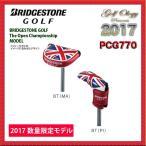 数量限定!!2017年モデル BRIDGESTONE ブリヂストン パターカバー PCG770 (パター用※マレット型・ピン型) BT 全英オープン限定モデル ※平日限定即納商品