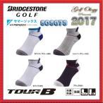2017年モデル BRIDGESTONE Golf ブリヂストン ゴルフ TOUR B メンズ サマーソックス アンクル丈 SOSG73 ※平日限定即納商品