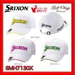 2018年モデル DUNLOP ダンロップ SRIXON スリクソン ゴルフキャップ SMH7130X ※平日限定即納商品