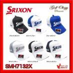 2017年モデル DUNLOP ダンロップ SRIXON スリクソン ゴルフキャップ SMH7132X オートフォーカス 5方型キャップ ※平日限定即納商品
