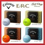 日本正規品 2017年モデル Callaway キャロウェイ E.R.C ゴルフボール 1ダース(12個入り) ※平日限定即納商品